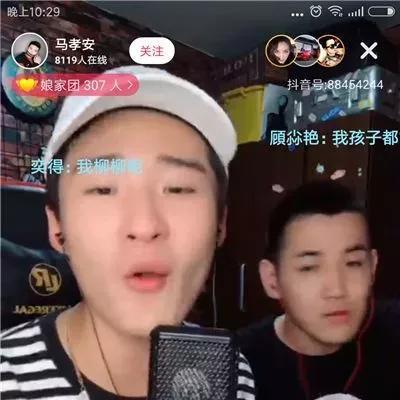 北京抖音短视频直播带货